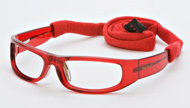 Phillips-Safety PSR-300 Leaded Glasses Radiation Protective Eyewear Review